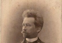Станислав Шабуневский в молодости
