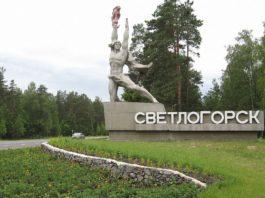 Горад Светлагорск