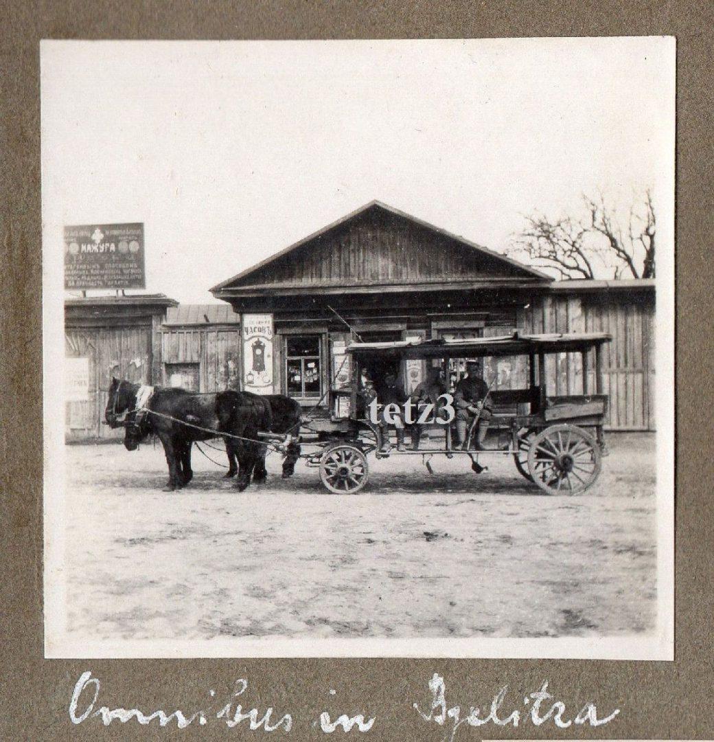 """Легендарны гомельскі """"амнібус"""" у 1918 г., апісаны ў мемуарах нямецкіх жаўнераў. Займаўся перавозкай пасажыраў з Навабеліцы ў цэнтр горада."""