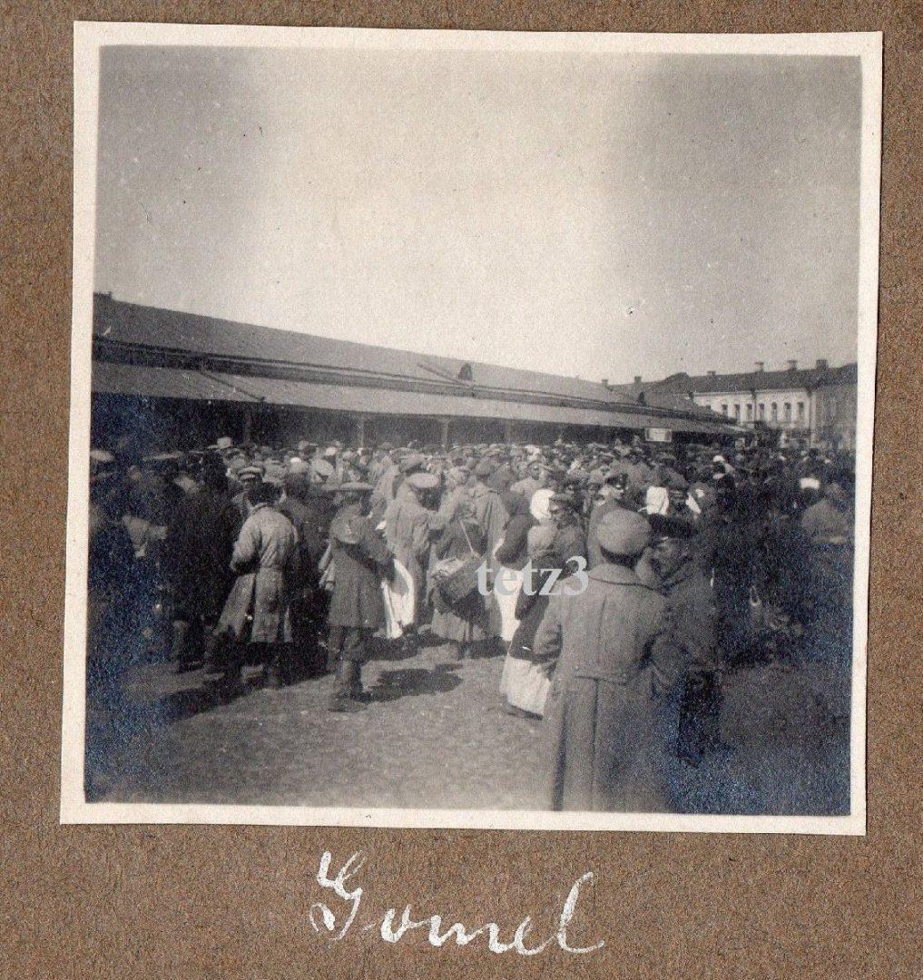 Гомельскія гандлёвыя шэрагі на Базарнай плошчы (сёння — плошча Леніна).
