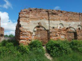 Евреи в Корме и руины церкви