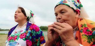 Деревня Погост и её история