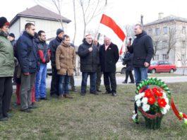 Гомельскія ўлады не будуць святкаваць стагоддзе БНР