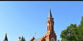 Город Речица и его история