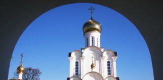 Город Туров и его история