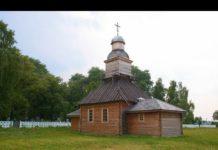 Петрыкаў і яго гісторыя