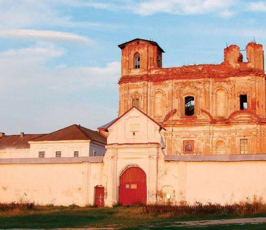 Юровичи и собор