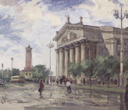Будынак Драматычнага тэатра ў Гомелі ў 1958 г.