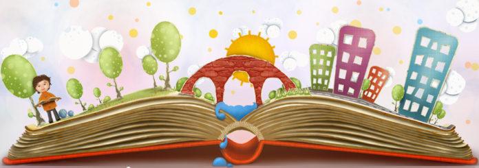 детская библиотека Гомель