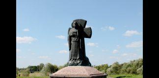 Старажытны Тураў і яго гісторыя