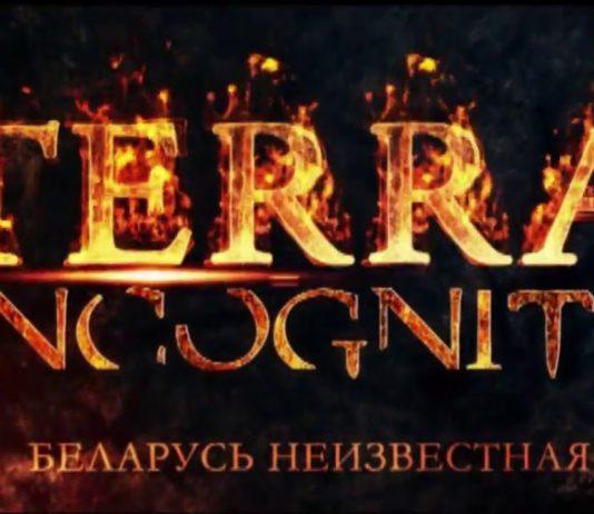 Смычок заказник и природа Беларуси