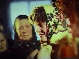 свадьба Полесье белорусская