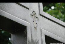 Кладбище Гомель крест