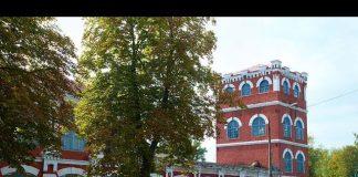 Город Добруш и его история