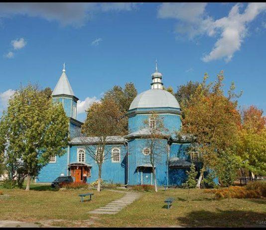 Ельск і гісторыя Беларусі
