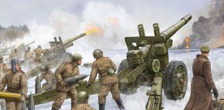 Бой за Гомель война освобождение города