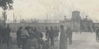 Гомель у 1918 г.