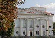 Гомельская областная библиотека история время работы