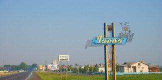 Город Туров и его наследие