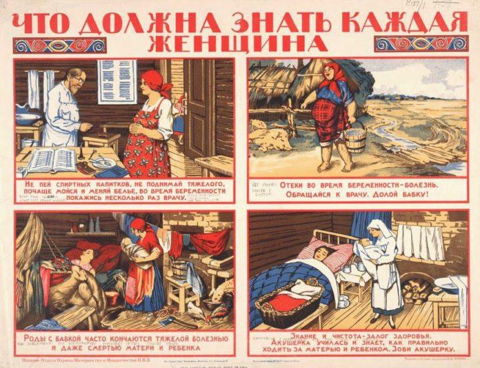 Охрана материнства в Гомельской области