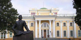 Румянцев Гомель дворец