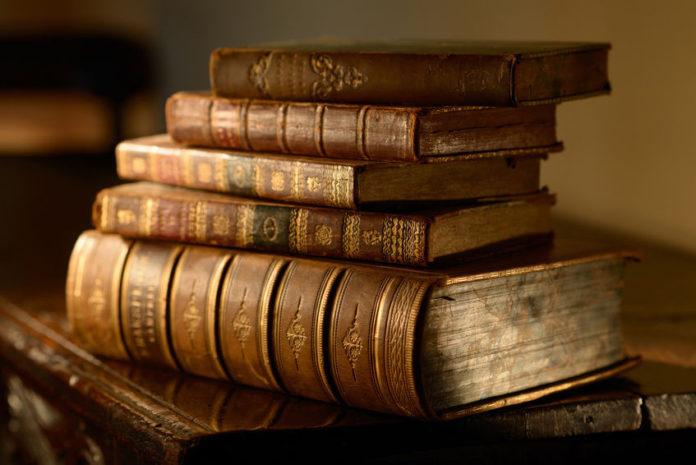 Цэнтральная бібліятэка імя Герцэна