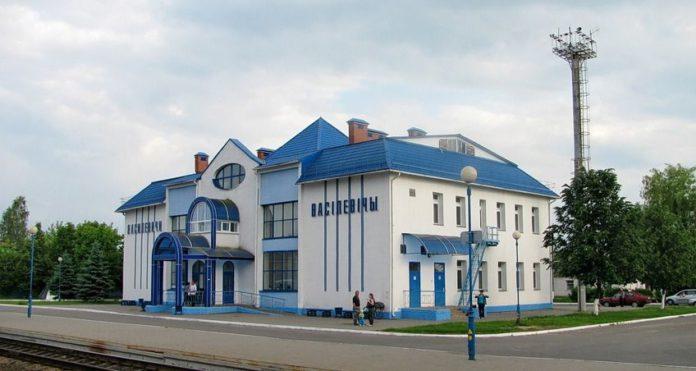 Васілевічы