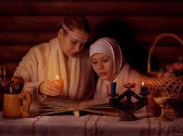Заговоры традиция на Ветковщине
