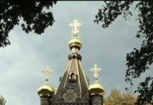 Летописный Гомель и история Гомеля археология