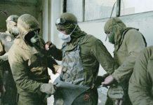 ликвидаторы последствий аварии на ЧАЭС и медицина защита