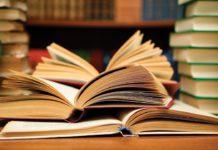 Библиотека-филиал в Гомеле