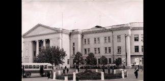 Дворец железнодорожников в Гомеле и история