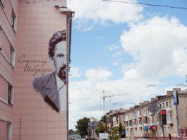 Станислав Шабуневский и его архитектура Гомеля