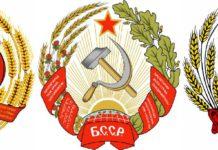 пограничье Беларусь Украина Россия