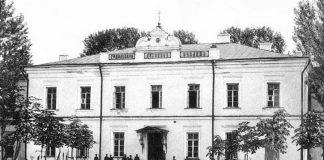 Гомельское Духовное училище