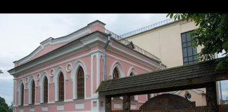 Веткаўскі музей і яго гісторыя ў горадзе Ветка