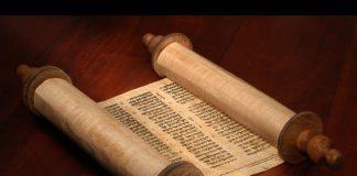 Гомель евреи и история синагога Гомель