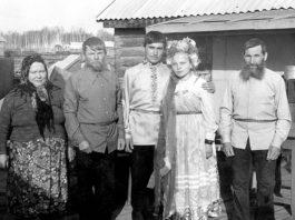 старообрядцы свадьба и обряд на Гомельщине