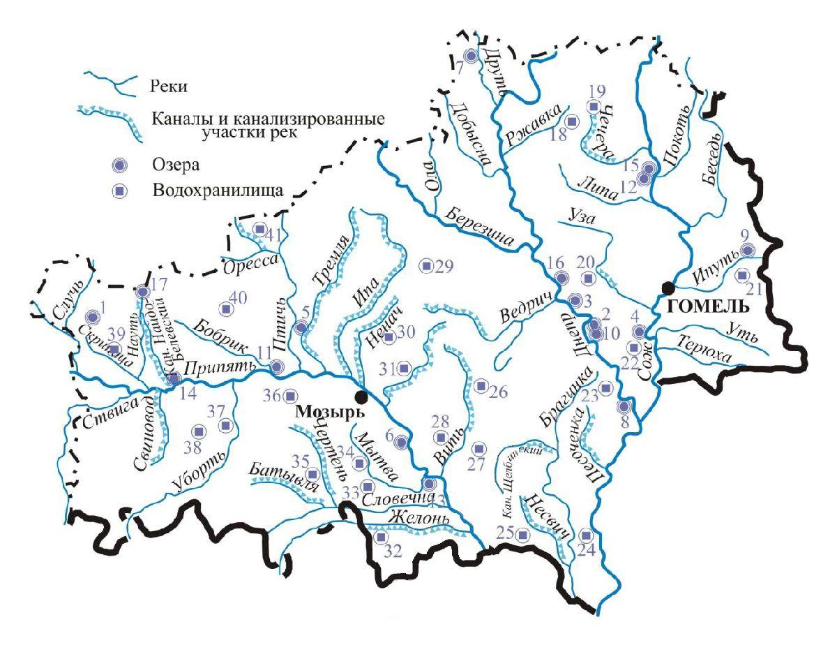 Рисунок 5 - Поверхностные воды Гомельской области