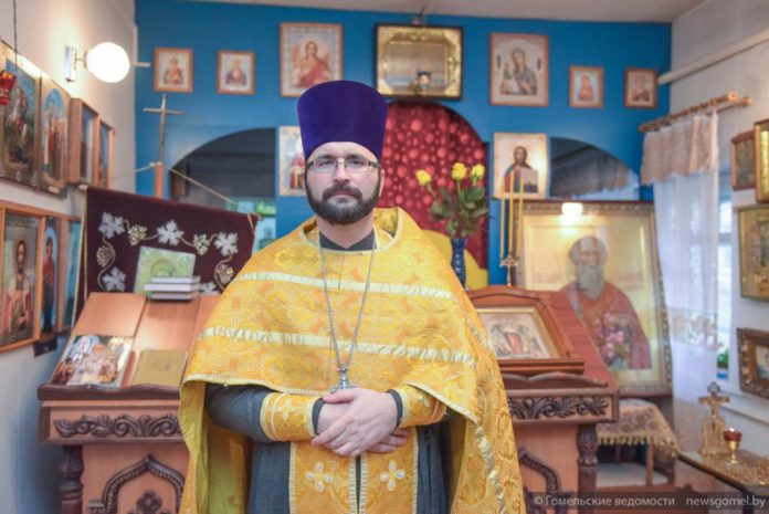 Стереотип современного священнослужителя