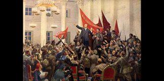 Октябрьская революция в Гомеле