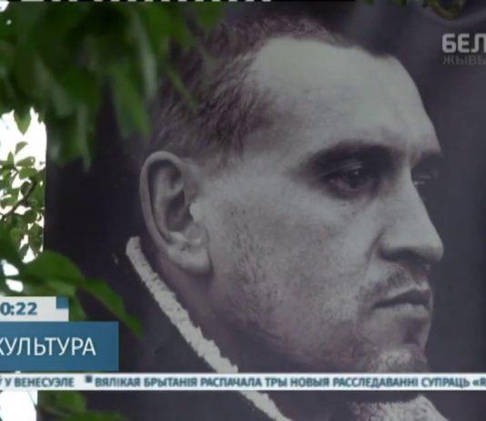 Анатоль Сыс магіла ў Гарошкаве