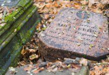 Навабеліцкія могілкі