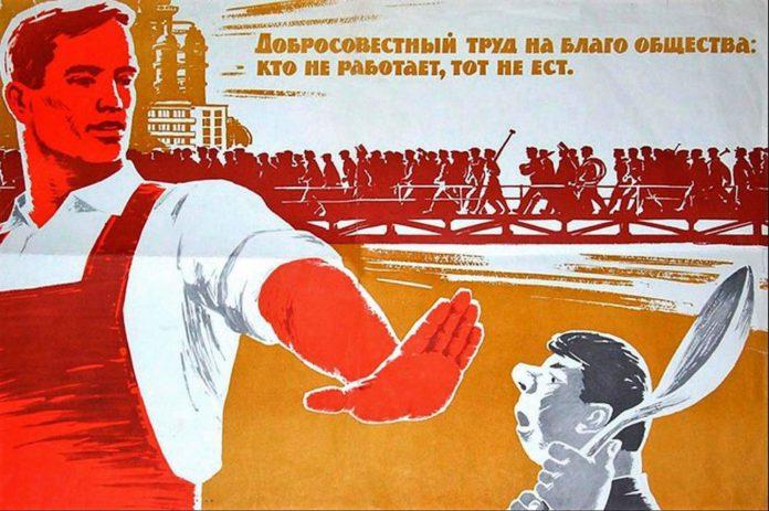 Илья Эренбург и впечатления от Гомеля - плакат