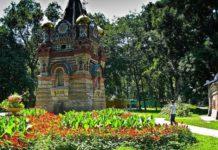 таямніцы гомельскага парка