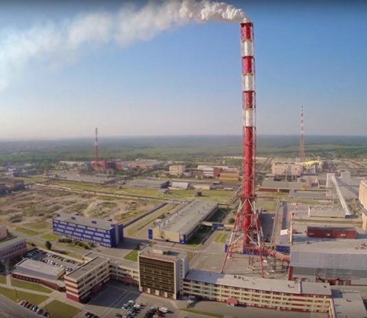 Межотраслевые промышленные комплексы Гомельской области