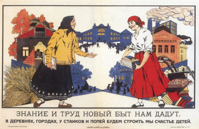 Знание и труд новый быт нам дадут. Культурная революция в СССР