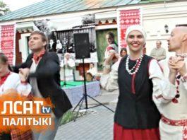 Беларускі танец і школа ў Гомелі
