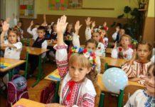 беларускамоўныя дзеткі ў беларускай школе