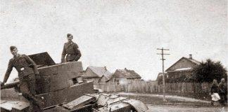 Абарона Гомеля ў 1941 г.